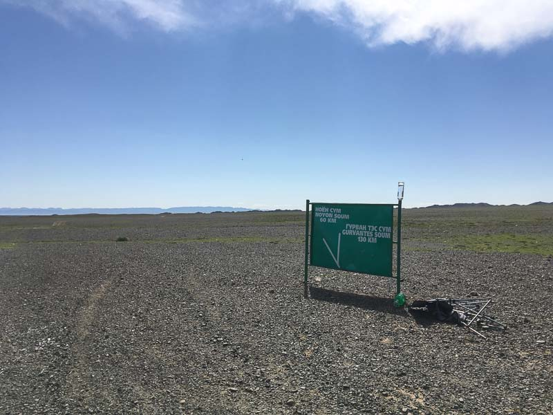 road sign in mongolia