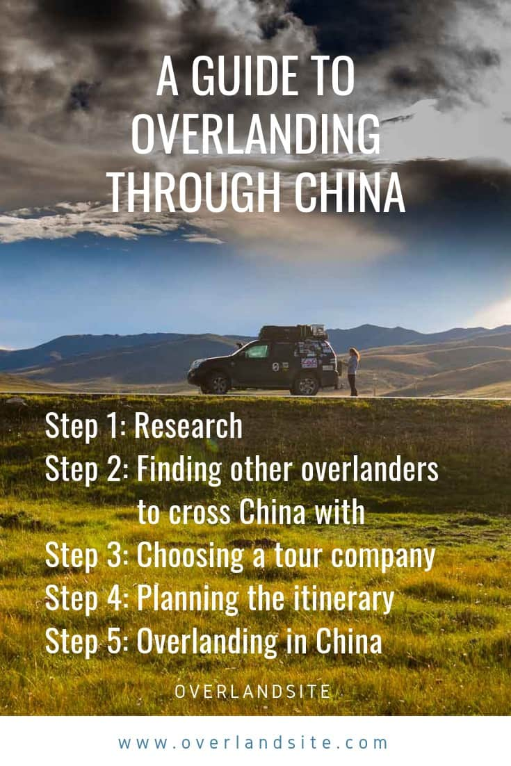 how to overland in china